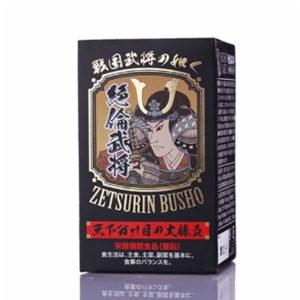 Zetsurin Busho - Tăng cường chức năng sinh lý nam giới