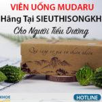 Viên Uống Khổ Qua Rừng Mudaru (Bộ 4 hộp) - Ổn Định Đường Huyết Hiệu Quả