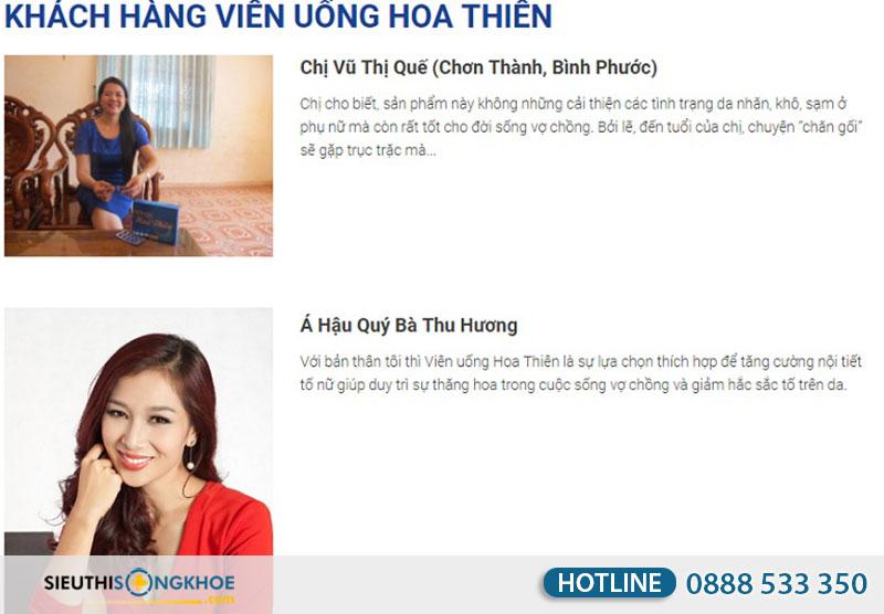 phan-hoi-vien-uong-hoa-thien-2