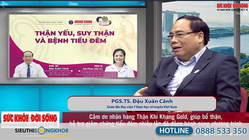 Thận Khí Khang gold 60 viên