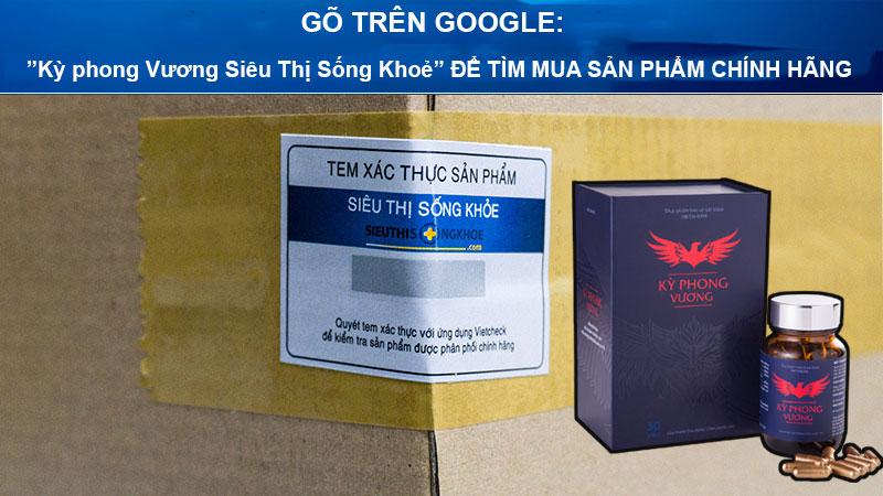 ky phong vuong sieu thi song khoe