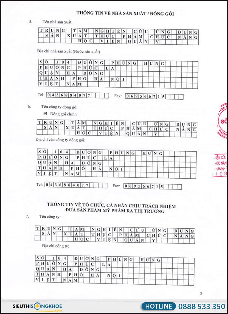 giấy chứng nhận kem dưỡng da smartcos skginseng