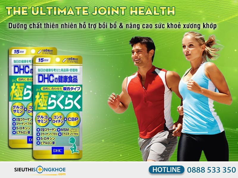 dhc the ultimate joint health