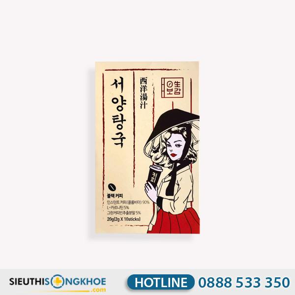 Bogam Black Coffee - Sản Phẩm Hỗ Trợ Giảm Cân & Chống Lão Hoá