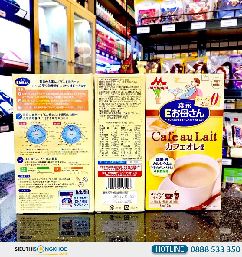morinaga cafe au lait